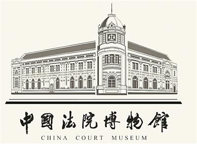 法院工作报告_中国法院_法院起诉程序