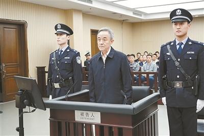 最高人民法院原副院长奚晓明受贿案