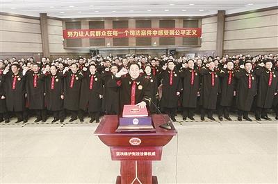 衡阳二环图_《人民法院报》:图片新闻-湖南法院网