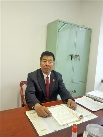 bob官网:人民法院报
