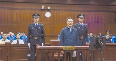 被控受贿2171万余元 原国家食品药品监督管理总局副局长吴浈出庭受审