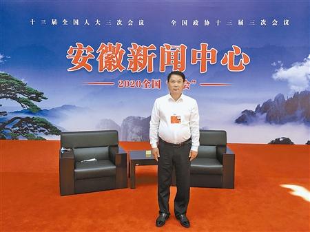 全国人大代表章昌平议最高人民法