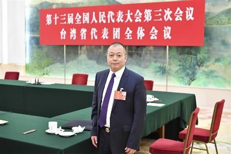 全国人大代表蔡培辉议人民法院工