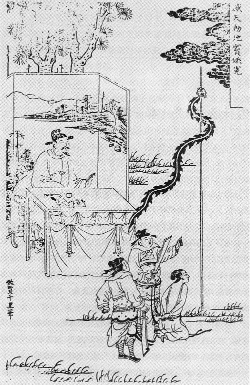 古代官兵简笔画