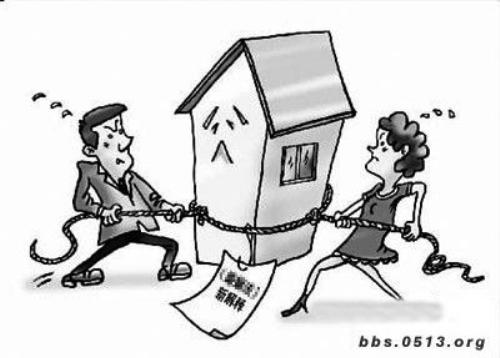 婚姻法解释(三)动了谁的奶酪 - 庄文飞律师 - 庄文飞律师博客