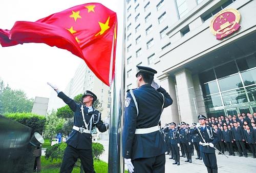 让正义的旗帜在节日上空飘扬-人民法院,执行人,组织法