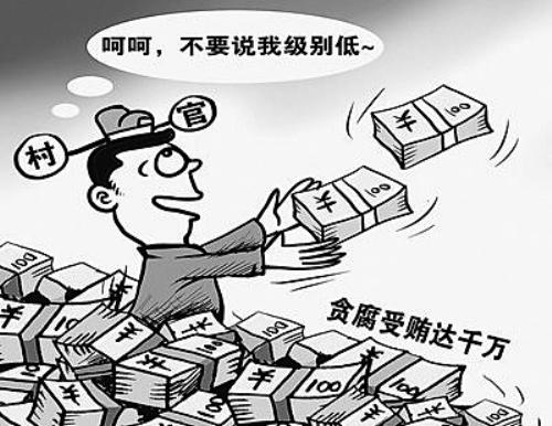 动漫 简笔画 卡通 漫画 手绘 头像 线稿 500_386